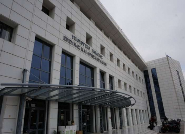 Η Νίκη Κεραμέως κατέθεσε κατεπείγουσα αγωγή σχετικά με την 24ωρη απεργία της 16/6, για τη διασφάλιση των Πανελλαδικών εξετάσεων