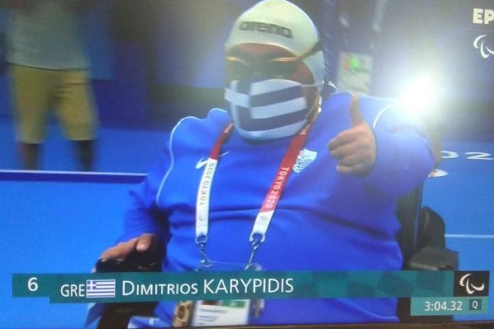 Τόκυο 2020: Τέταρτος παραολυμπιονίκης στα 100μ ύπτιο S1 με μεγάλο ατομικό ρεκόρ ο Αλεξανδρουπολίτης Δημήτρης Καρυπίδης