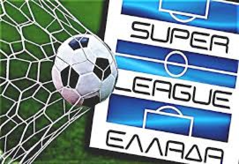 Super League: Νέα αναβολή στην έναρξη του πρωταθλήματος