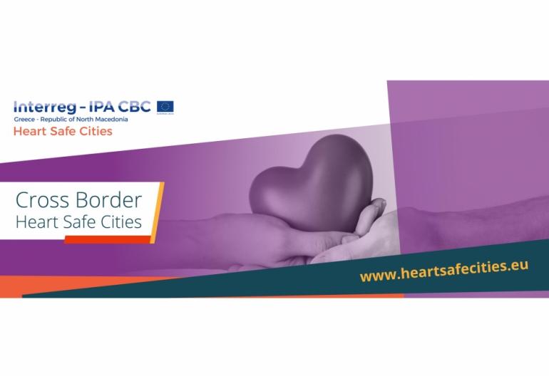 HeartSafeCities: Δημιουργώντας πόλεις ασφαλείς για την καρδιά μας
