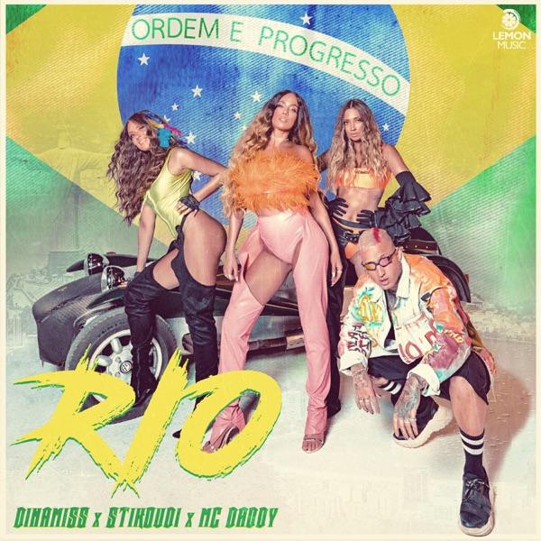 """Rio"" – Με αέρα Βραζιλίας οι Dinamiss, Κατερίνα Στικούδη & Mc Daddy στο νέο τους κλιπ!"
