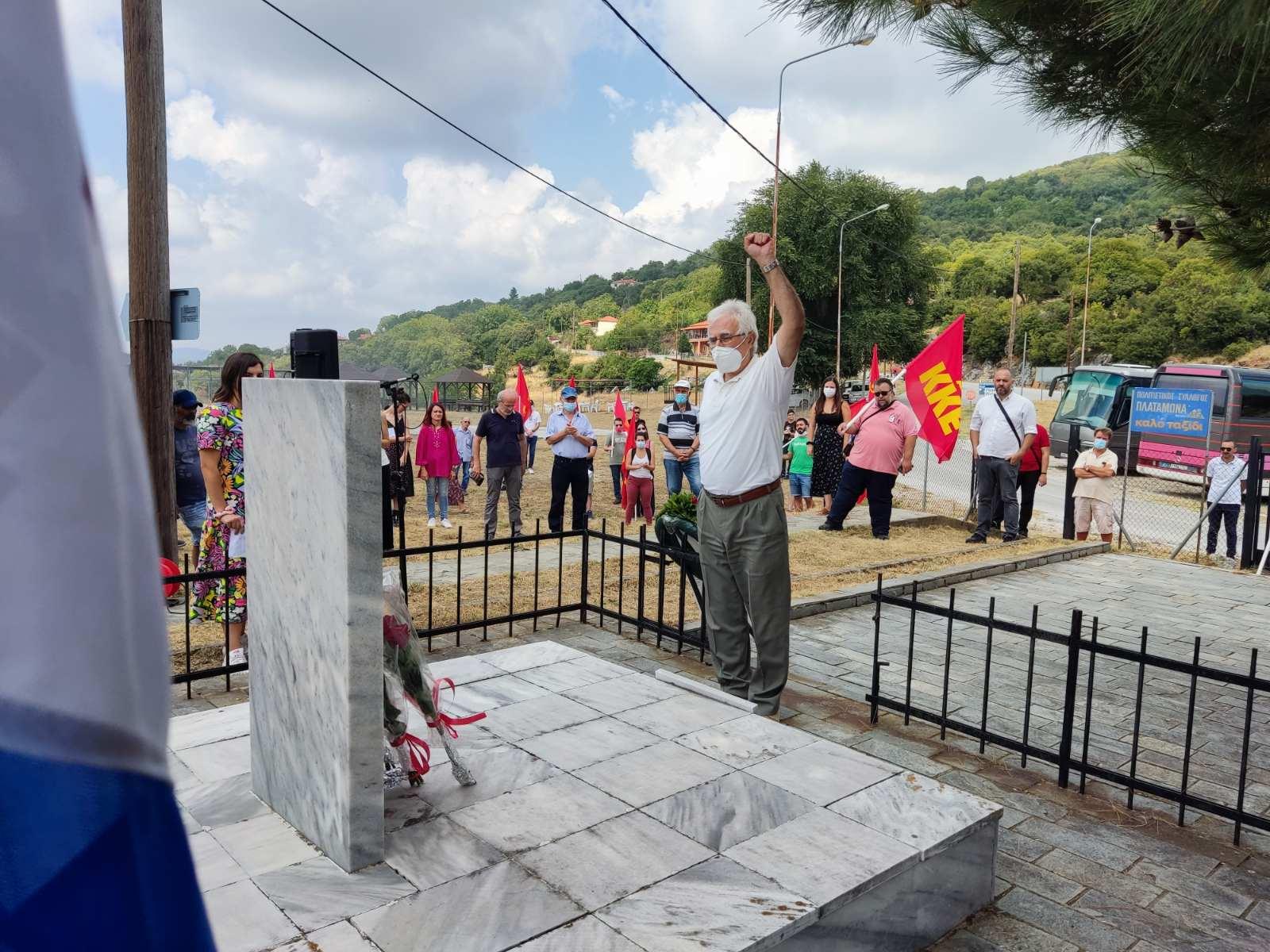 Εκδήλωση τιμής και μνήμης για τους 2 πεσόντες Μορφίνη και Εμμανουηλίδη στη μάχη του 26ου Συντάγματος του ΕΛΑΣ