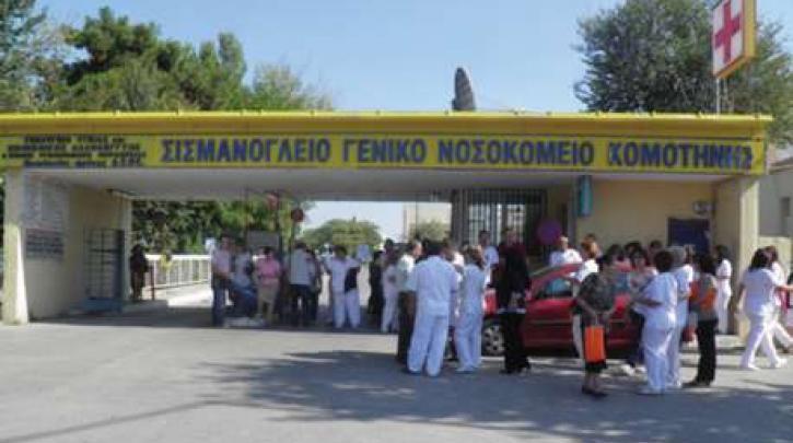 Συλλαλητήριο από τους υγειονομικούς για την υποχρεωτικότητα