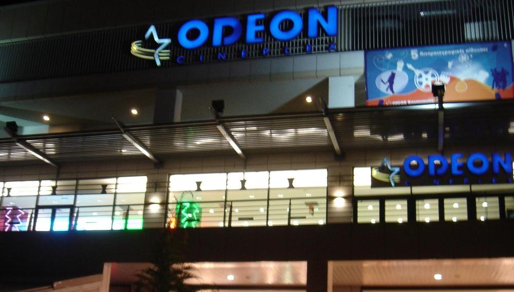 Τίτλοι τέλους και για το Odeon Κομοτηνή