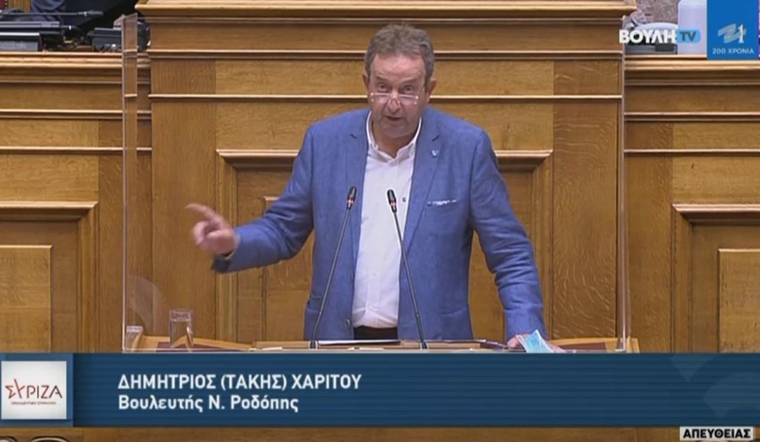 Ο βουλευτής Δημήτρης Χαρίτου εγκαλεί την κυβέρνηση για την αδικαιολόγητη καθυστέρηση στην ένταξη έργων