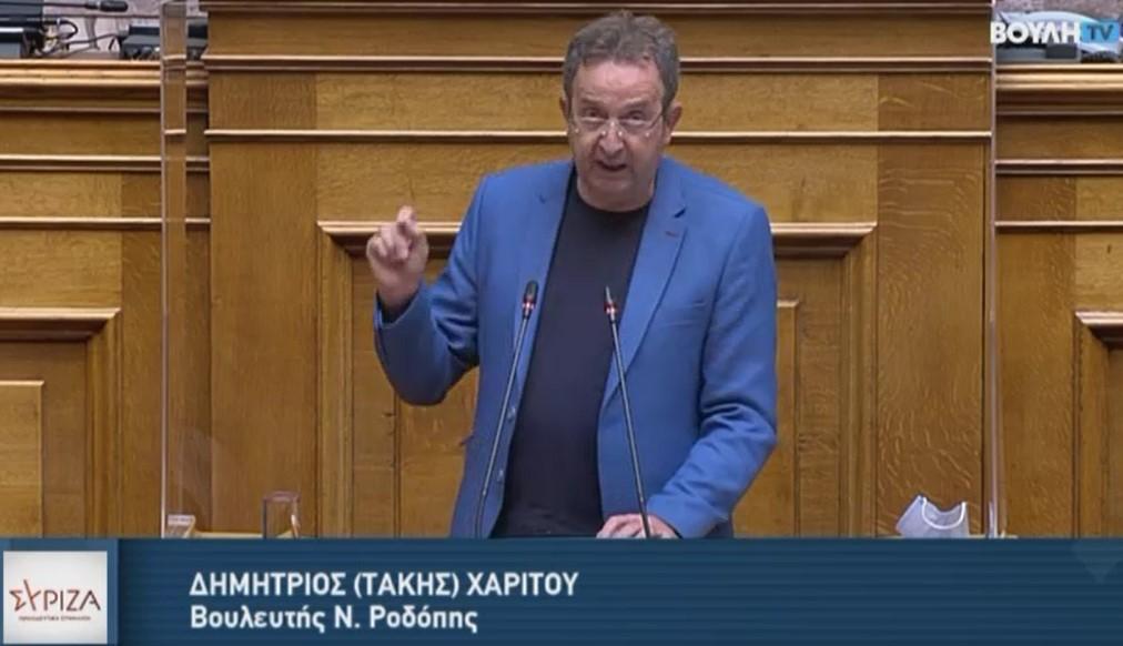 Ο βουλευτής Ροδόπης Δημήτρης Χαρίτου ως εισηγητής του ΣΥΡΙΖΑ στη Βουλή σε δύο Νομοσχέδια του Υπουργείου Εθνικής Άμυνας