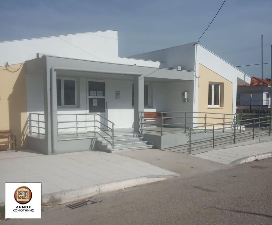 Συντηρήσεις κτιρίων ευθύνης Δήμου Κομοτηνής 2020-2021