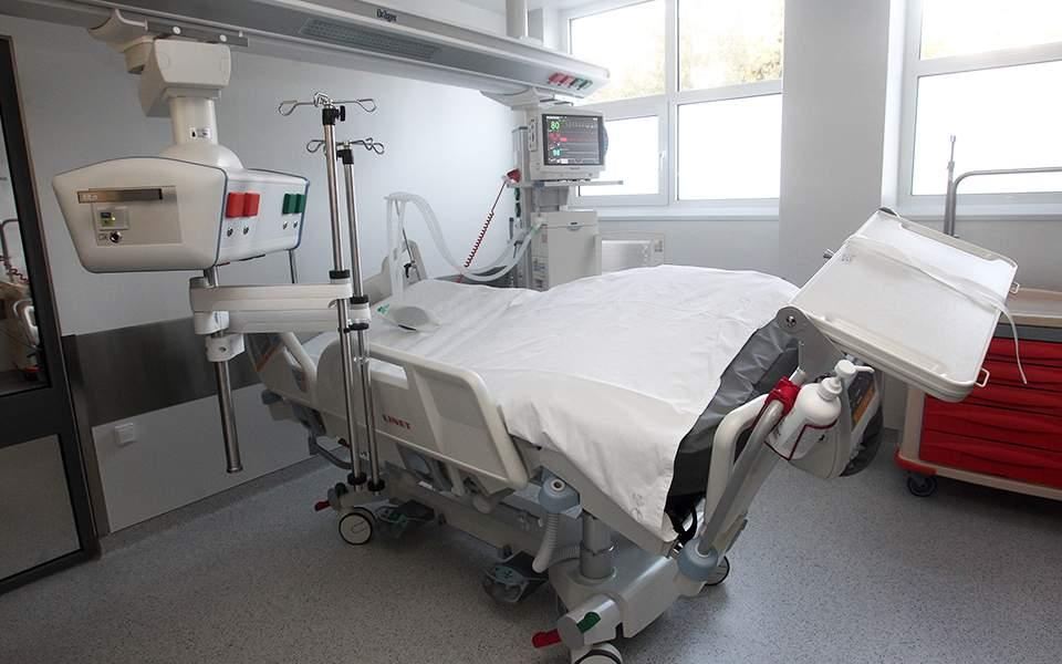 Μυτιλήνη: 27χρονος νοσηλεύεται με μυοκαρδίτιδα λίγο μετά τον εμβολιασμό του με το σκεύασμα της Pfizer