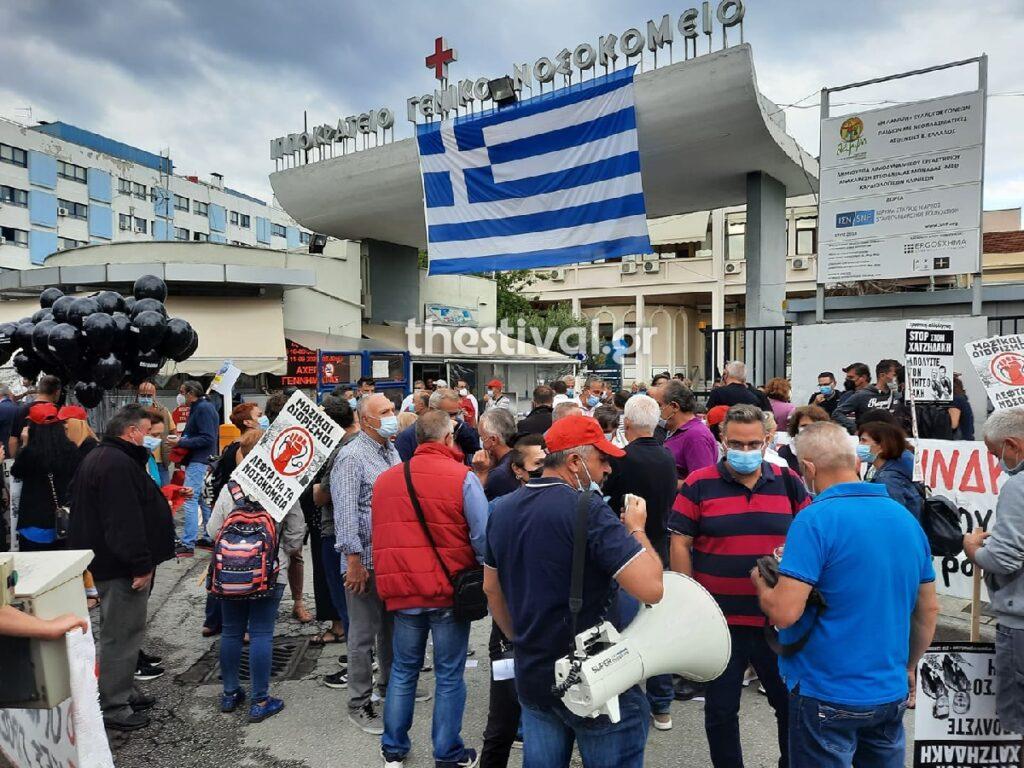 Θεσσαλονίκη: Πορεία «σωτηρίας της δημόσιας Υγείας» από την ΠΟΕΔΗΝ