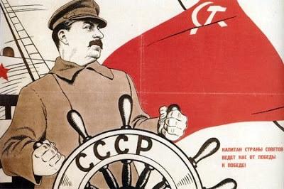 Η CCCP ζει και βασιλεύει (στην Ελλάδα)