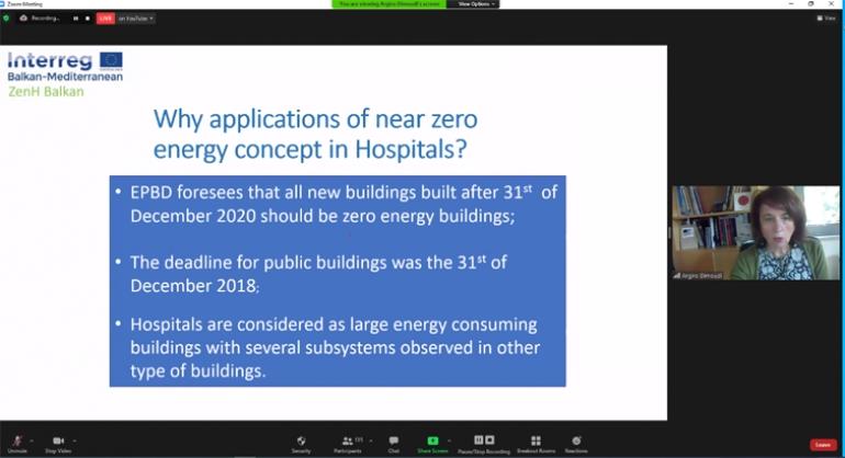 ZenH Balkan: Καλώς ήρθατε στην κατεύθυνση μηδενικής κατανάλωσης ενέργειας στα Νοσοκομεία, στο πλαίσιο του προγράμματος Interreg «Βαλκανική Μεσόγειος»