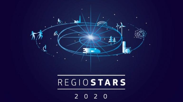 REGIO STARS AWARDS 2020: απούσα και πάλι η Ελλάδα, ποιοι κέρδισαν τα βραβεία της πολιτικής συνοχής της ΕΕ