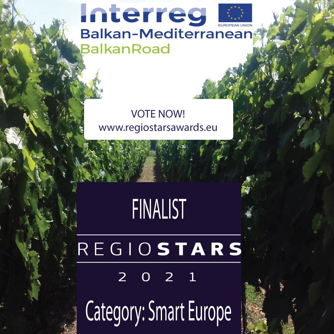 Υποψήφιο των βραβείων RegioStars 2021 για τα καλύτερα έργα της πολιτικής συνοχής