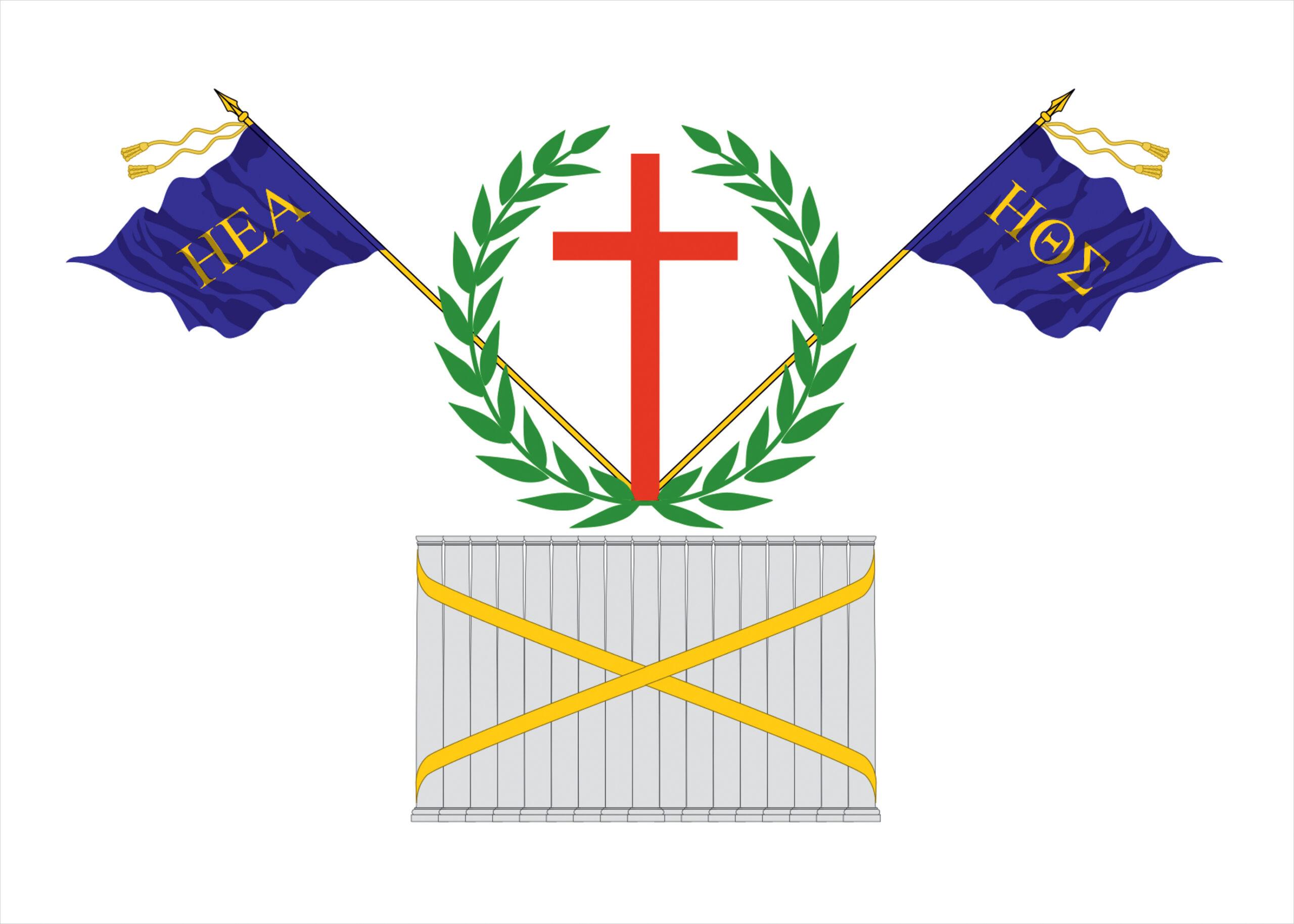 Οι Σημαίες της Επανάστασης του 1821 θα γεμίσουν το κέντρο της Θεσσαλονίκης