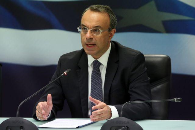 Πρόγραμμα επίσκεψης του Υπουργού Οικονομικών Χρήστου Σταϊκούρα στην 85η ΔΕΘ, στην Αλεξανδρούπολη και στην Ξάνθη