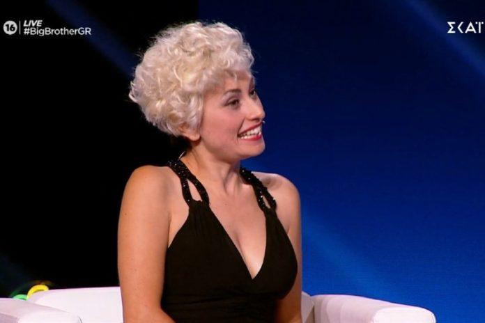 Στο Big Brother η Σοφία Αλεξανιάν από την Ξάνθη