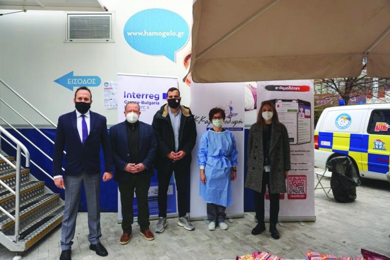 Με επιτυχία η Δράση Εθελοντικής Αιμοδοσίας στην Κομοτηνή στην Κεντρική Πλατεία Κομοτηνής στο πλαίσιο υλοποίησης του έργου «INTERSYC II»