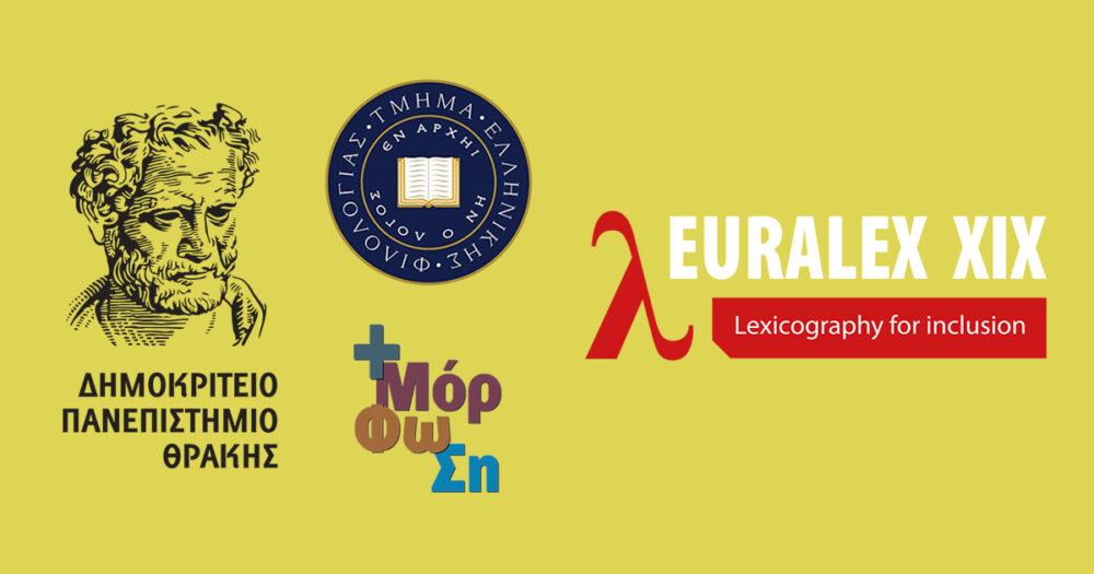19o Διεθνές Συνέδριο της Ευρωπαϊκής Εταιρείας Λεξικογραφίας