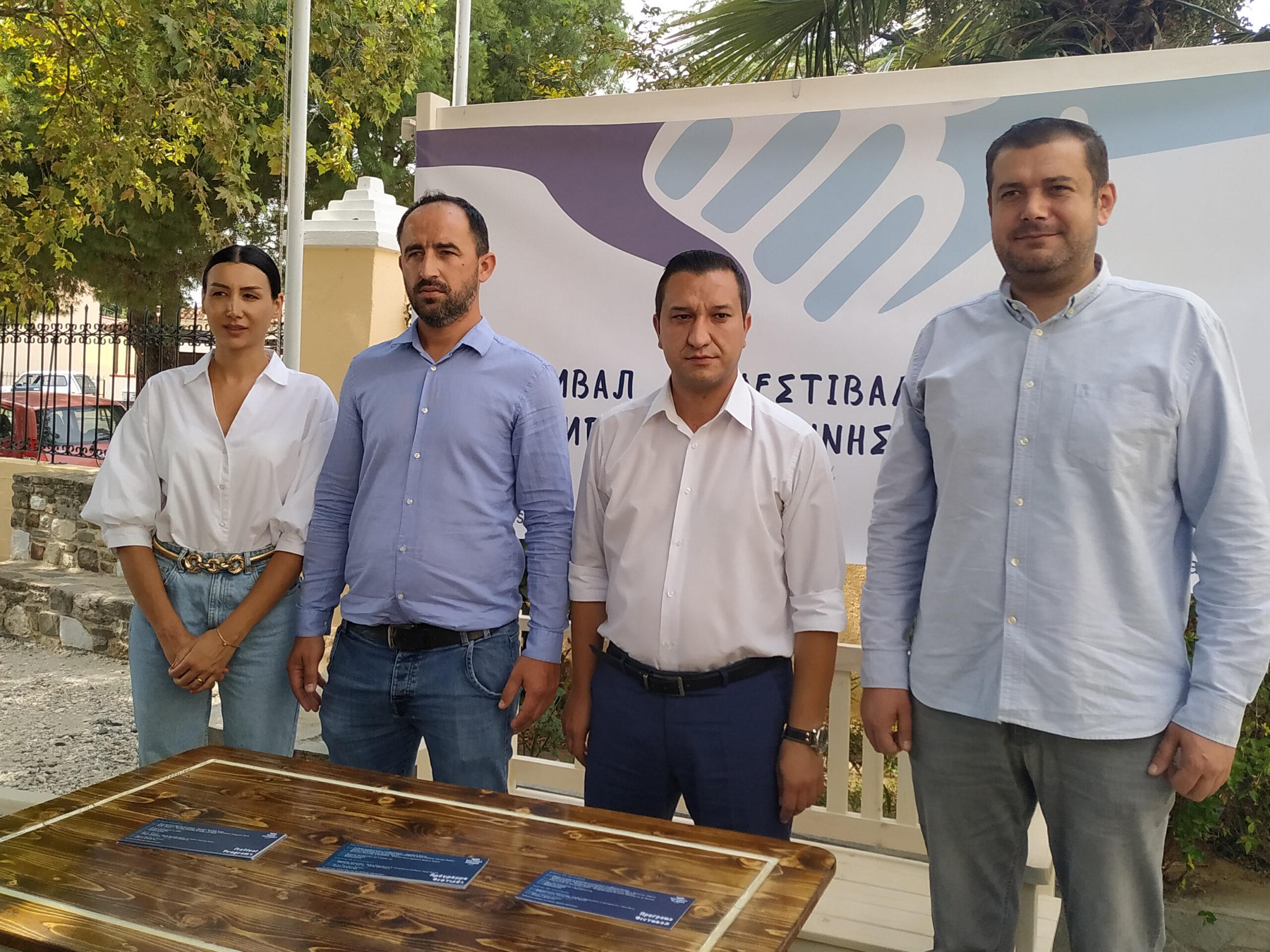Το πρώτο φεστιβάλ Ειρήνης στο δήμο Ιάσμου