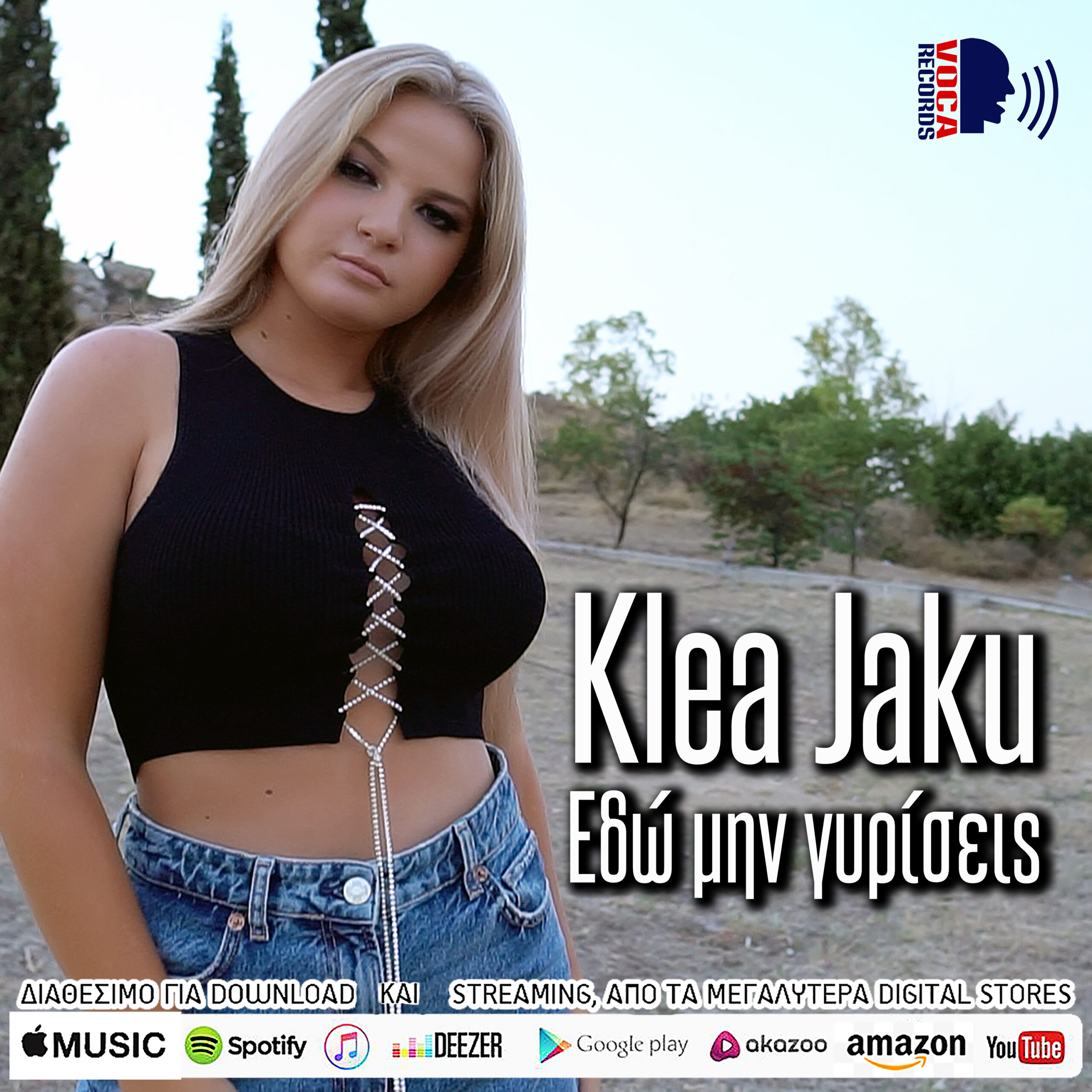 "Klea Jaku ""Εδώ μην γυρίσεις"" δείτε το νέο video clip της 16χρονης τραγουδίστριας !"