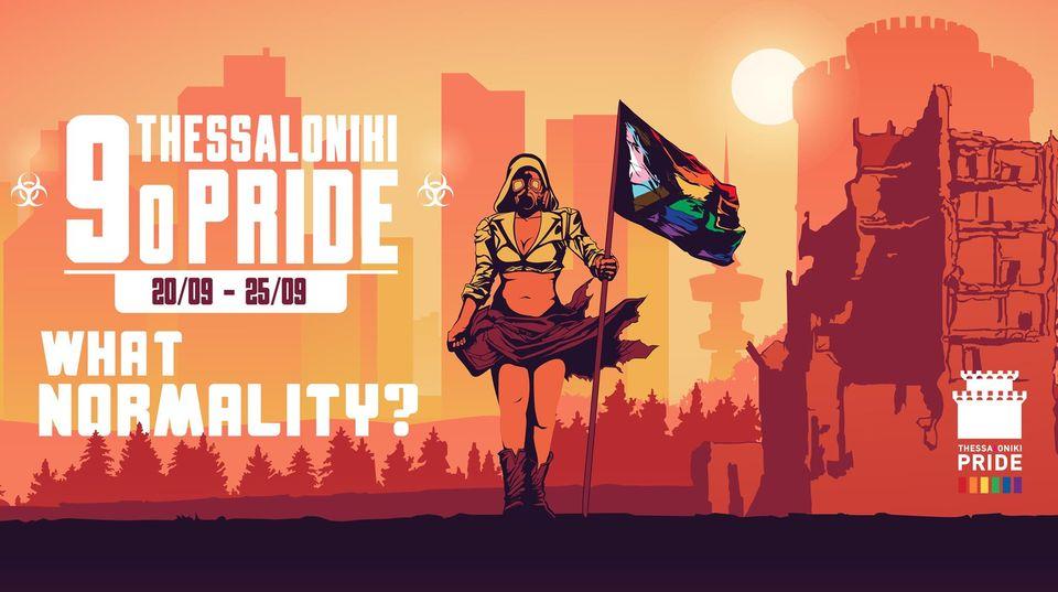 Έναρξη 9ου Thessaloniki Pride