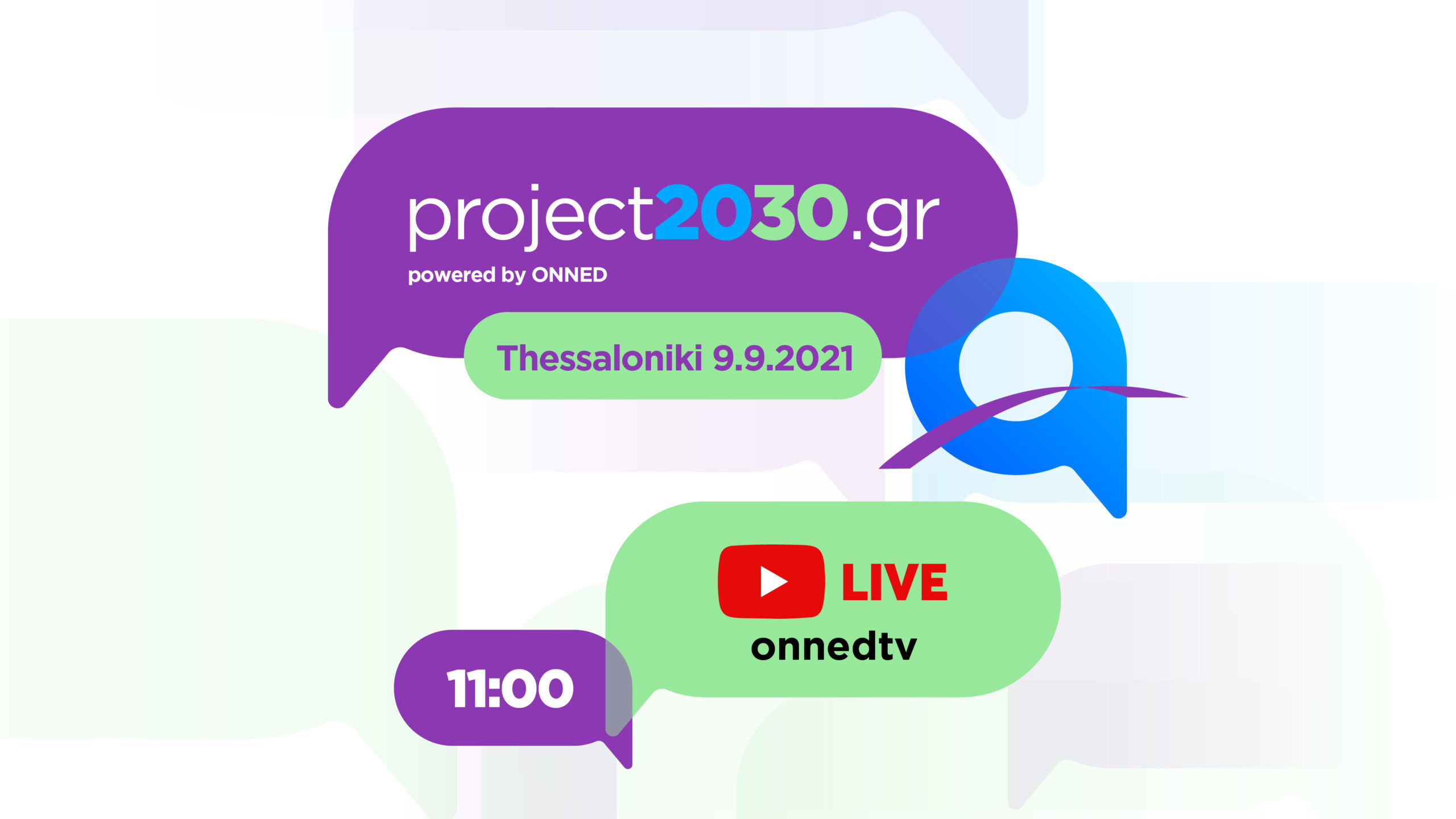 Project 2030.gr powered by ΟΝΝΕΔ