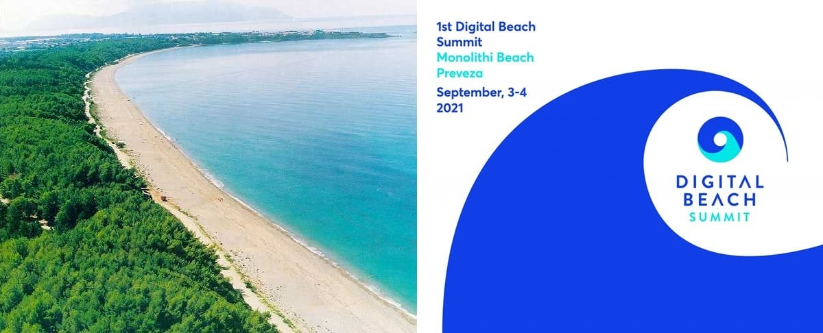 Digital Beach Summit στην Ελλάδα
