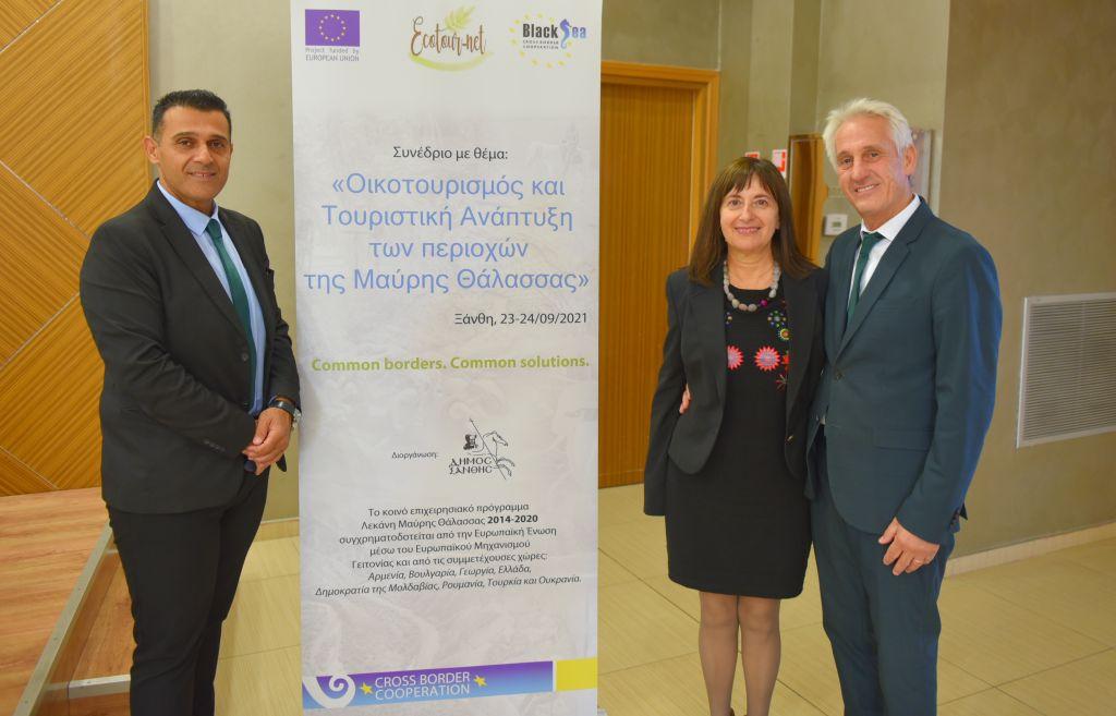 Διακρατικό Συνέδριο στην Ξάνθη για τον οικοτουρισµό και Τουριστική Ανάπτυξη των περιοχών της Μαύρης Θάλασσας