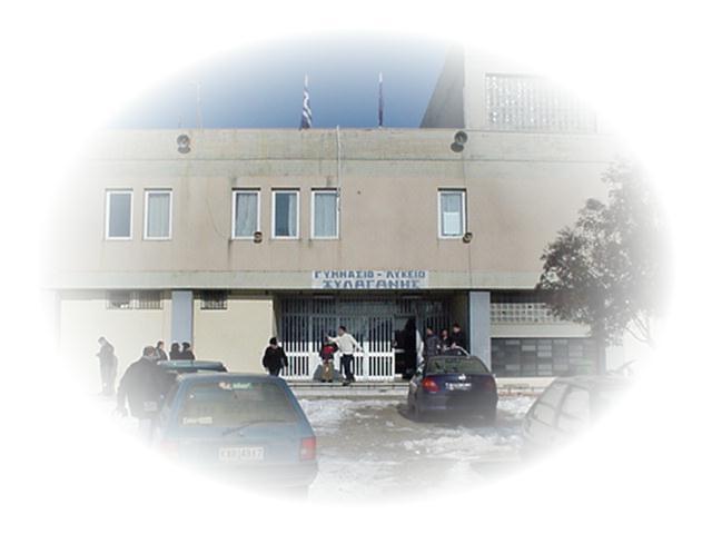 Aναφορά Ιλχάν Αχμέτ προς την υπουργό Παιδείας Νίκη Κεραμέως με ΘΕΜΑ: «Αναστολή λειτουργίας σχολικών μονάδων στον δήμο Μαρωνείας –Σαπών της Π.Ε. Ροδόπης»