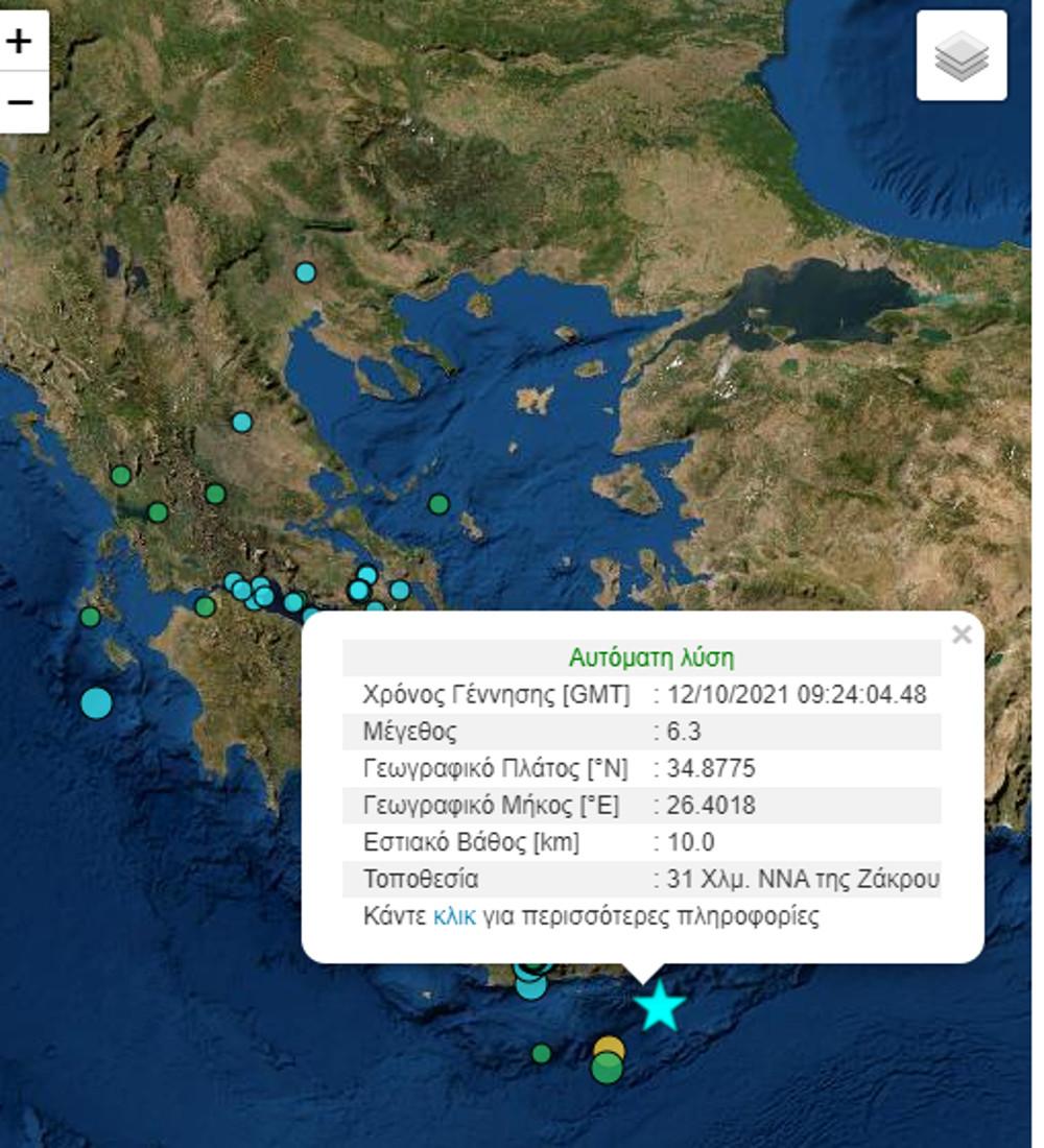 Ισχυρός σεισμός τώρα 6,3 Ρίχτερ ταρακούνησε την Κρήτη