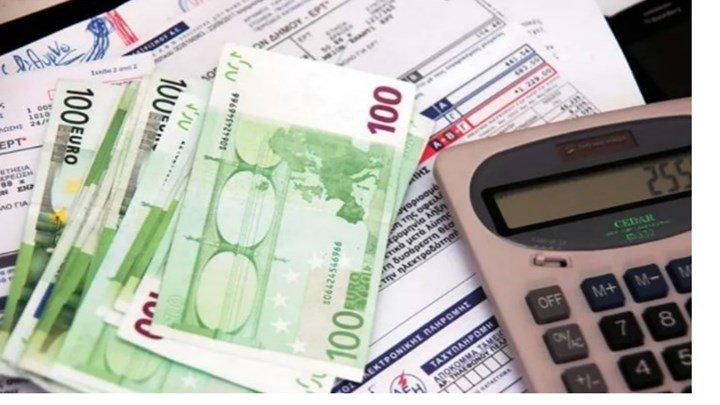 Επιδότηση ρεύματος 18 ευρώ τον μήνα για όλους – Τι ισχύει για τους δικαιούχους του Κοινωνικού Τιμολογίου