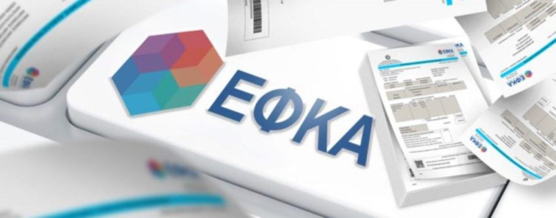 Χαρίτου: «Να αποκατασταθεί η αδικία – λειτουργία Γραφείου Εξυπηρέτησης Φορολογούμενων και e-ΕΦΚΑ στις Σάπες»
