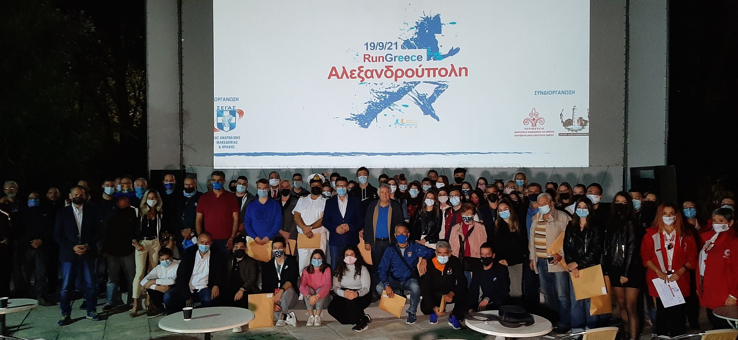 230 πολίτες-εθελοντές το «κλειδί» της επιτυχίας του RUNGREECEΑΛΕΞΑΝΔΡΟΥΠΟΛΗ
