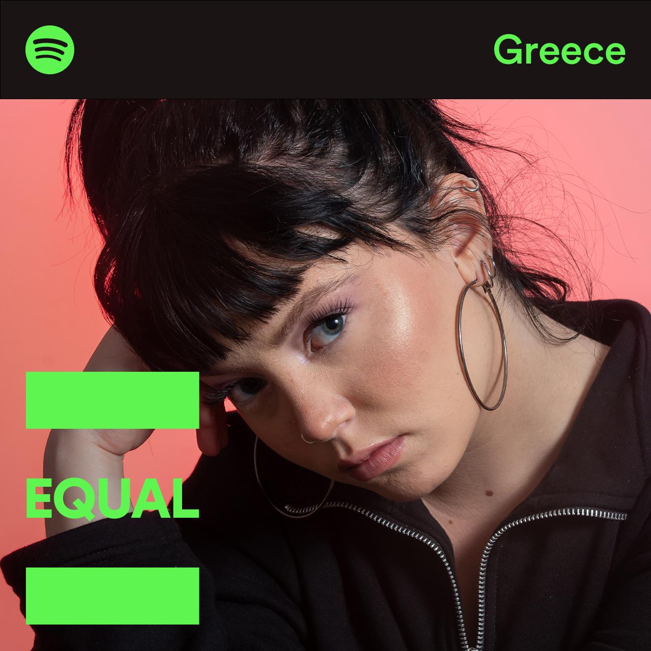 Marseaux | Η νεαρή pop star είναι η ambassador Ελλάδας και Κύπρου στην παγκόσμια καμπάνια του Spotify !