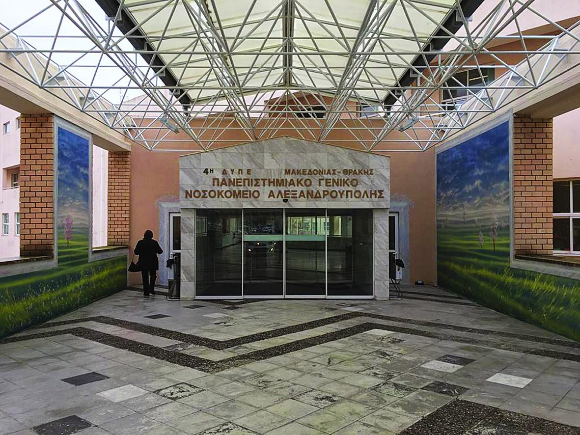 Η 4η ΥΠΕ Μακεδονίας–Θράκης αποφάσισε να δημιουργηθεί κάτι νέο στο ΠΓΝΑ με στόχο να αυξηθούν οι εμβολιασμοί