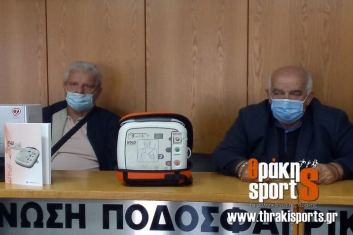 ΕΠΣ Θράκης: Παρουσιάστηκαν οι νέοι απινιδωτές ενόψει της έναρξης των πρωταθλημάτων !