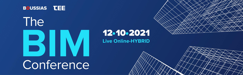 BIM Conference 2021: συνέδριο για τη μοντελοποίηση κατασκευαστικών πληροφοριών