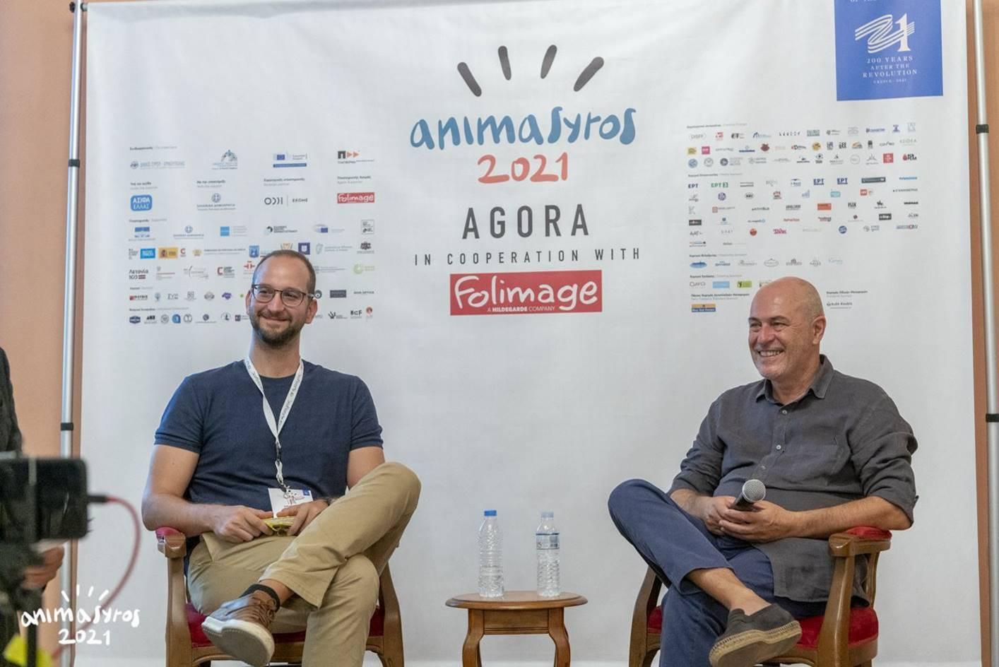 Animation Challenge με αφορμή τα 40 χρόνια από την ένταξη της Ελλάδας στην ΕΕ