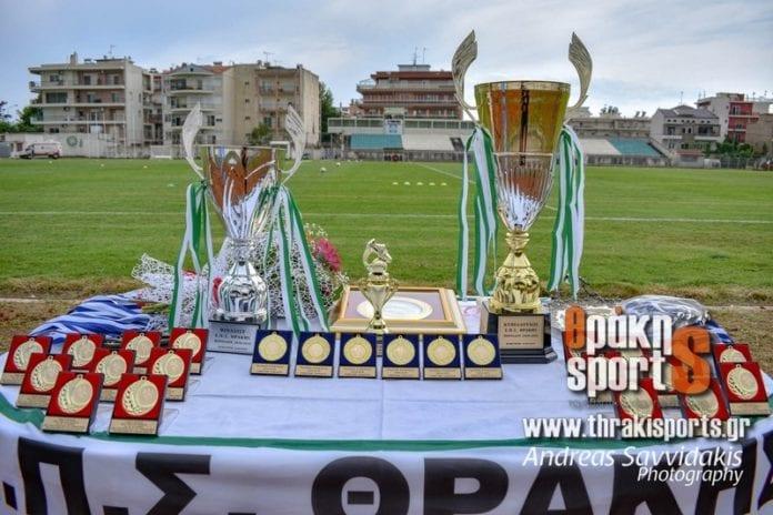 ΕΠΣ Θράκης: Ορίστηκαν οι νέες ημερομηνίες διεξαγωγής των παιχνιδιών του Κυπέλλου που είχαν αναβληθεί