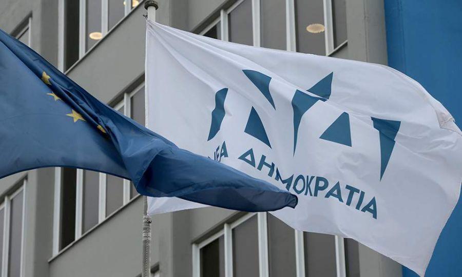 Ανακήρυξη υποψήφιων για τα κομματικά όργανα  που θα συμμετέχουν στις εκλογές της 24ης Οκτωβρίου