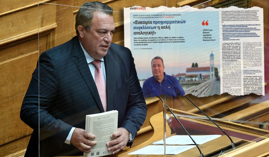 Ευριπίδης Στυλιανίδης : «Ευκαιρία προγραμματικών συγκλίσεων και εθνικής συνεννόησης η απλή αναλογική»