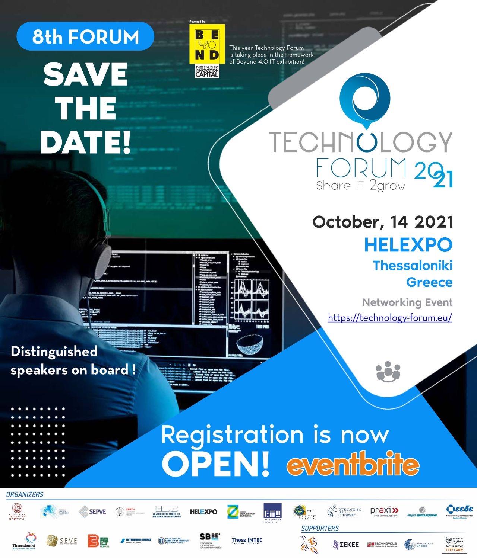 Έκθεση Beyond 4.0: Technology και Industry Forum