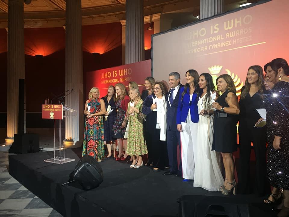 Who is Who International Awards «Ελλάδα, ο Κόσμος Όλος!»