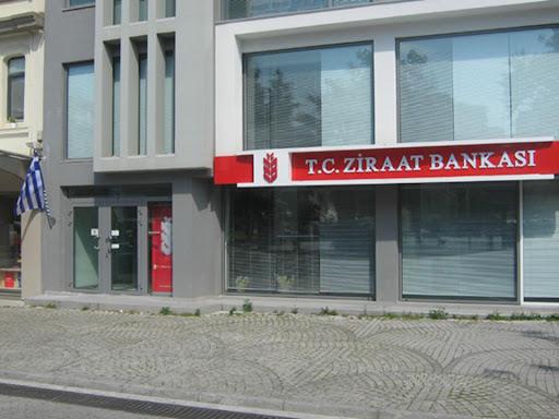 «Ελληνική Λύση»: Ερώτηση για τις δραστηριότητες της τουρκικής τράπεζας «Ziraat Bank» στην Θράκη